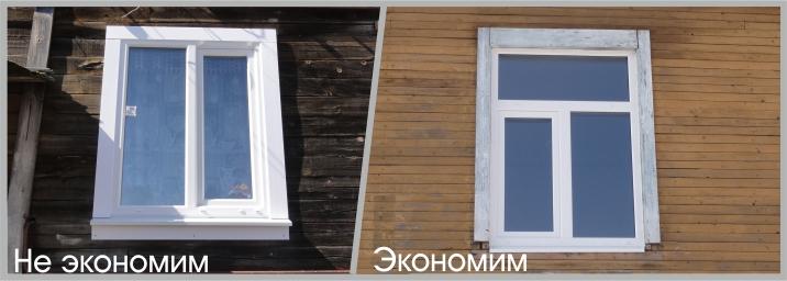 Отделка пластиковых окон в деревянном доме своими руками